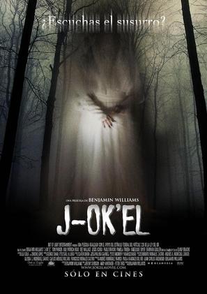 J-ok'el - poster (thumbnail)