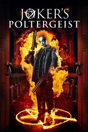 Joker's Wild - Movie Cover (thumbnail)