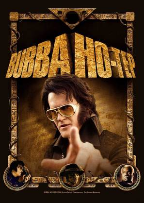 Bubba Ho-tep - DVD movie cover (thumbnail)