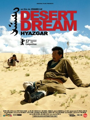 Hyazgar - French Movie Poster (thumbnail)