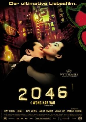 2046 - German Movie Poster (thumbnail)