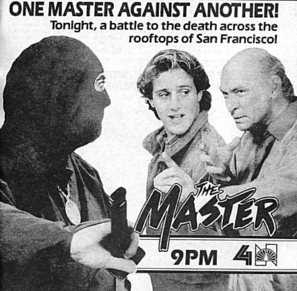 """The Master"" - poster (thumbnail)"