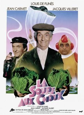 La soupe aux choux - French Movie Poster (thumbnail)