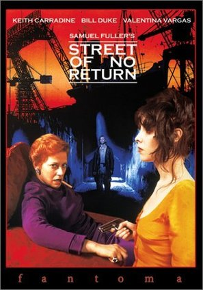 Street of No Return - Movie Cover (thumbnail)