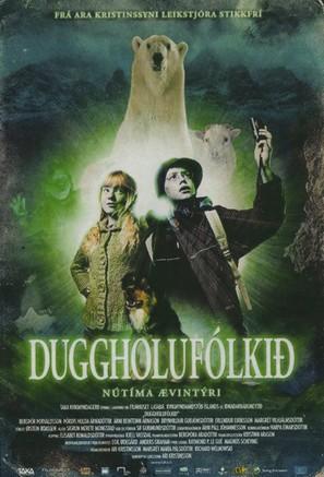 Duggholufólkið - Icelandic Movie Poster (thumbnail)