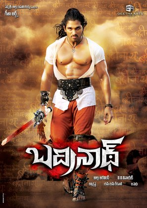 Badrinath - Indian Movie Poster (thumbnail)