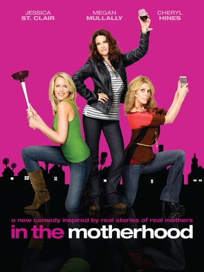"""In the Motherhood"" - Movie Poster (thumbnail)"