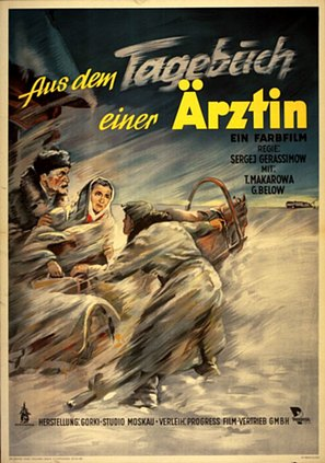 Selskiy vrach - German Movie Poster (thumbnail)