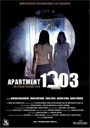 Apartment 1303 - Movie Poster (thumbnail)