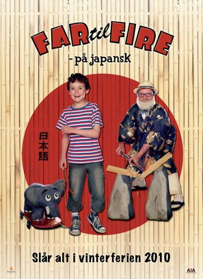 Far til fire - på japansk - Danish Movie Poster (thumbnail)