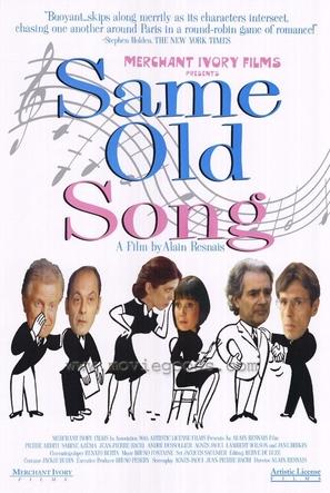 On connaît la chanson - Movie Poster (thumbnail)