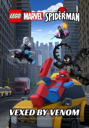 Lego Marvel Spider-Man: Vexed by Venom - Movie Poster (thumbnail)