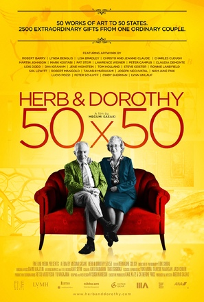 Herb & Dorothy 50X50 - Movie Poster (thumbnail)