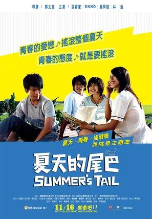 Xiatian de weiba - Taiwanese poster (thumbnail)
