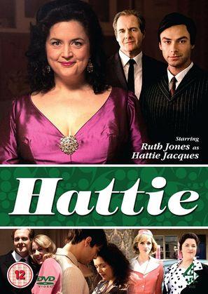 Hattie - British Movie Cover (thumbnail)