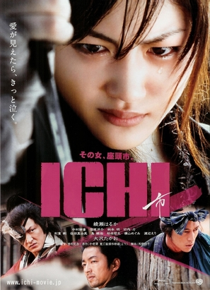 Ichi - Japanese Movie Poster (thumbnail)