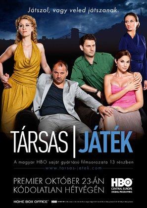 """""""Társas játék"""" - Hungarian Movie Poster (thumbnail)"""