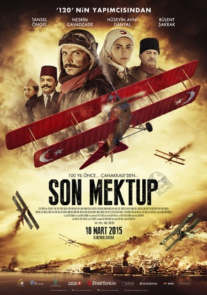 Son Mektup - Turkish Movie Poster (thumbnail)