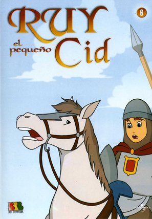 """Ruy, el pequeño Cid"" - Spanish Movie Cover (thumbnail)"