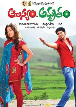 Aalasyam Amrutham - Indian Movie Poster (thumbnail)