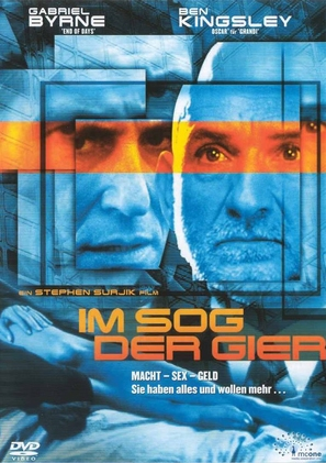 Weapons of Mass Distraction - German poster (thumbnail)