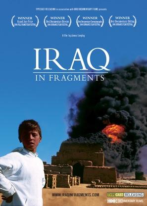 Iraq in Fragments - poster (thumbnail)