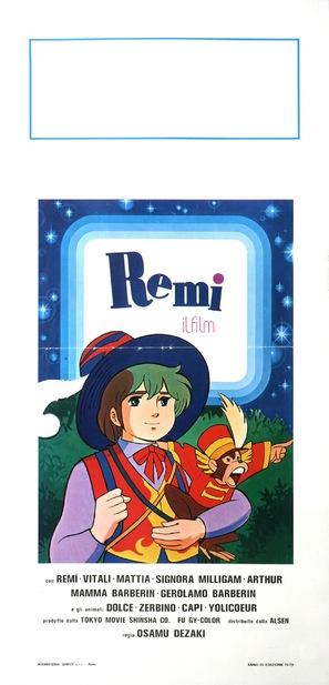 """""""Rittai anime ie naki ko Remi"""""""