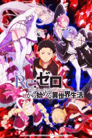 """Re: Zero kara hajimeru isekai seikatsu"" - Japanese Movie Poster (thumbnail)"