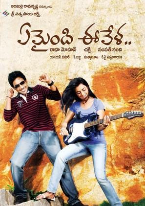 Yemaindi Ee Vela - Indian Movie Poster (thumbnail)