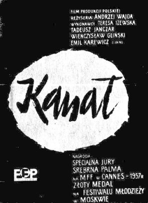Kanal - Polish Movie Poster (thumbnail)