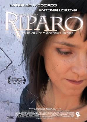 Riparo - Anis tra di noi - Spanish poster (thumbnail)