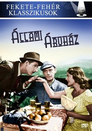 Állami áruház - Hungarian Movie Cover (thumbnail)