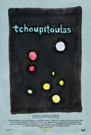 Tchoupitoulas - Movie Poster (thumbnail)