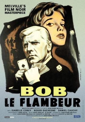 Bob le flambeur - Movie Poster (thumbnail)