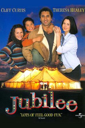 Jubilee - Movie Cover (thumbnail)