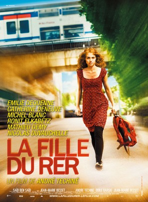 La fille du RER - French Movie Poster (thumbnail)