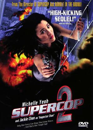 Supercop 2 - DVD cover (thumbnail)