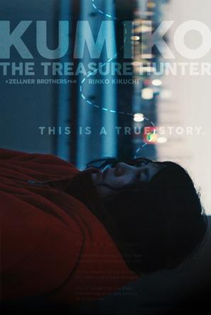 Kumiko, the Treasure Hunter - Movie Poster (thumbnail)