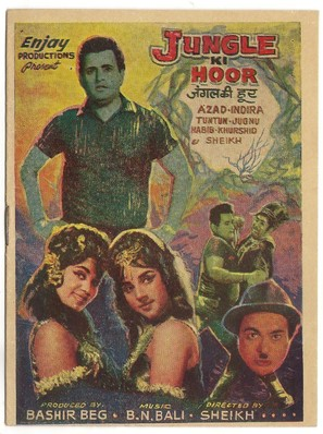 Jungle Ki Hoor - Indian Movie Poster (thumbnail)