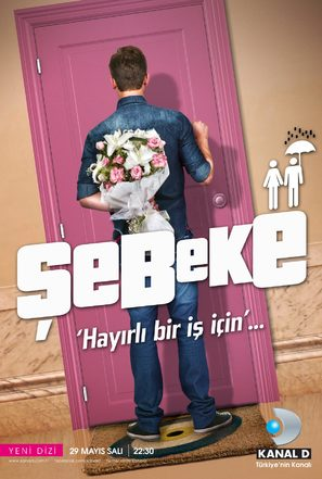 """Sebeke"" - Turkish Movie Poster (thumbnail)"