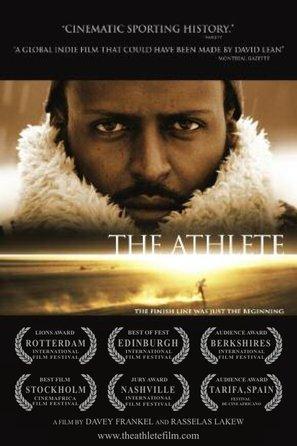 Atletu - Movie Poster (thumbnail)