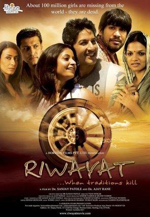 Riwayat - Indian Movie Poster (thumbnail)