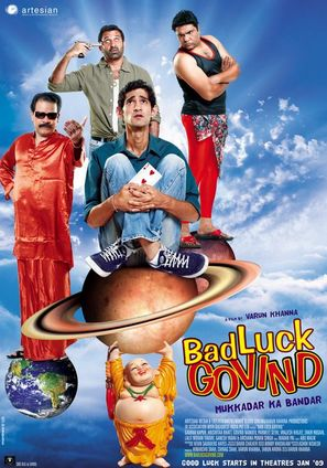 Bad Luck Govind - Indian Movie Poster (thumbnail)