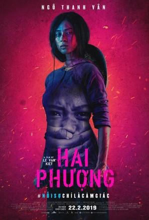 Hai Phuong - Vietnamese Movie Poster (thumbnail)