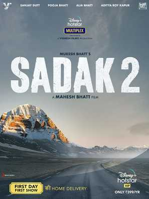 Sadak 2 - Indian Movie Poster (thumbnail)