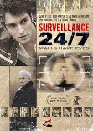 Surveillance - Movie Cover (thumbnail)