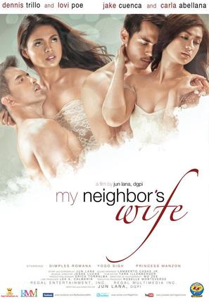My Neighbor's Wife - Philippine Movie Poster (thumbnail)