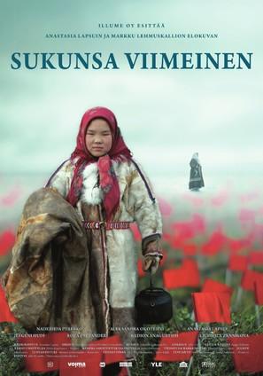 Sukunsa viimeinen - Finnish Movie Poster (thumbnail)