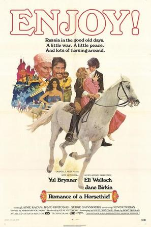 Romance of a Horsethief - Movie Poster (thumbnail)