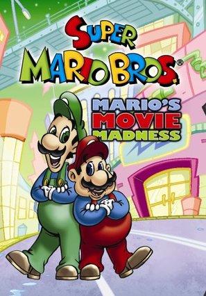 """""""The New Super Mario World"""""""